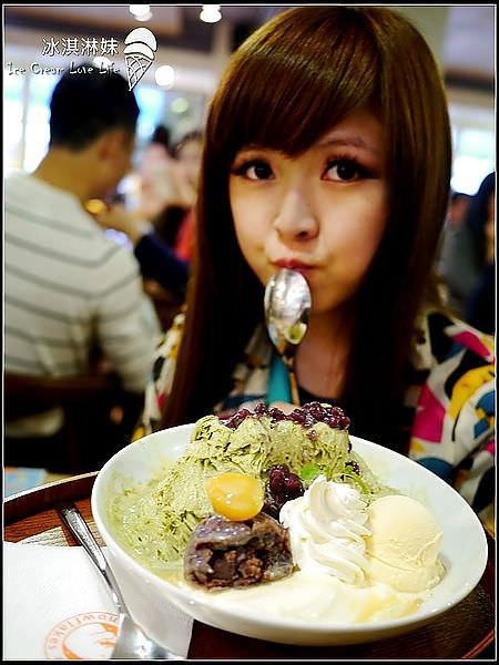 【台北東區】Icequare 愛絲葵 – 讓你越吃越漂亮的Q10雪花冰!