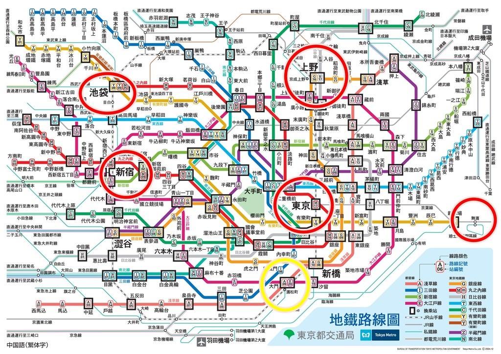 地鐵東京路線圖_.jpg