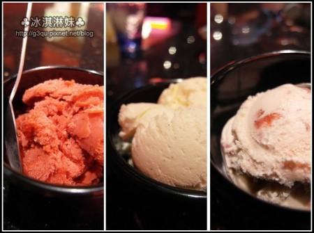 【口碑卷46】馬辣-信義旗艦店 – 冰淇淋讓冰淇淋妹吃得好開心