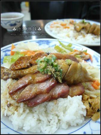 【台北永和】香港黃記美味燒臘 – 永和好吃燒臘便當