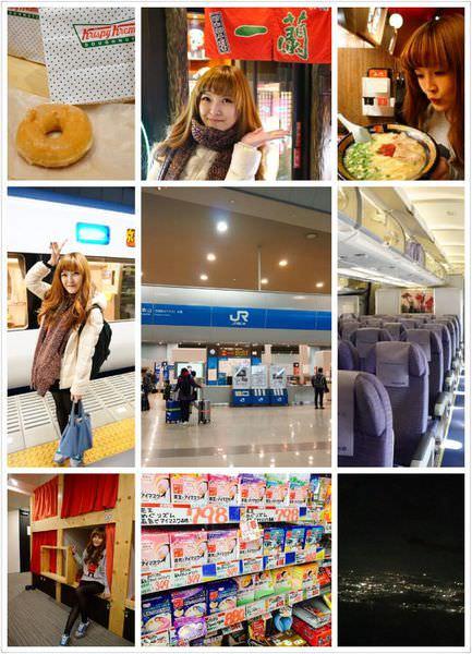 【日本關西自助】租網路wifi – wi5 domo機讓我在京都大阪暢通無阻