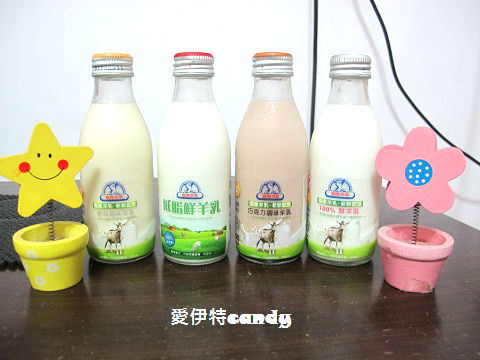 『宅配體驗_嘉南羊乳』小時候的回憶~濃、醇、香不再只是牛奶的專利