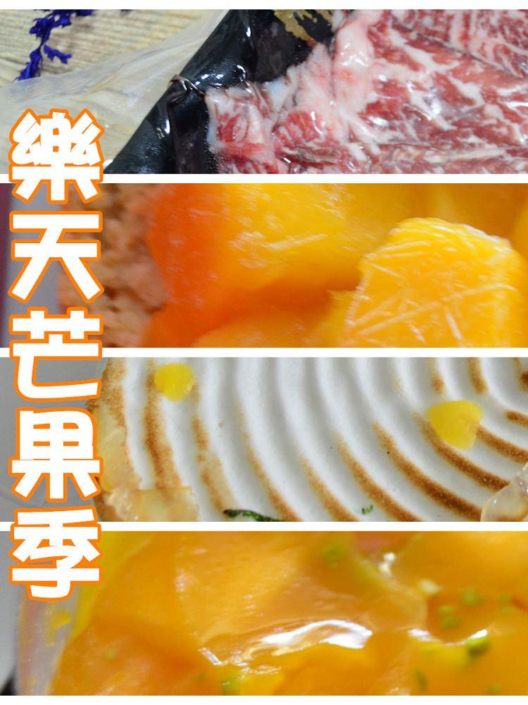 樂天芒果季│宅配芒果甜點,馬各先生、艾波索、凡內莎烘焙工作室、築地藏鮮