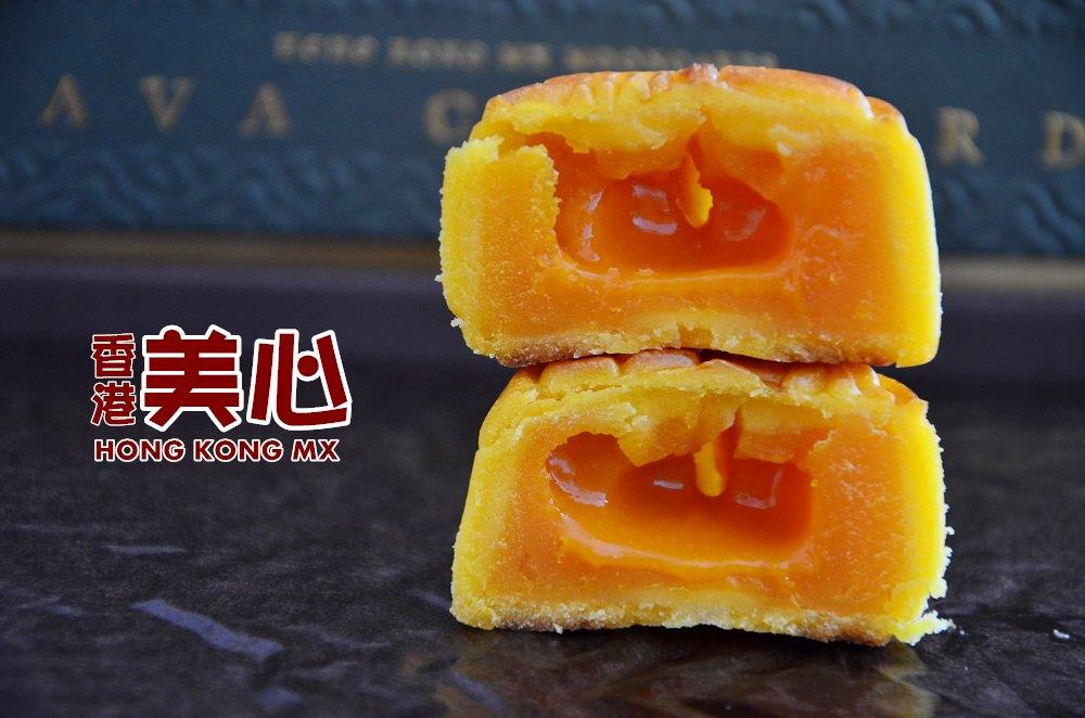 香港伴手禮_美心食品│美心流沙月餅、美心雞蛋捲!超火紅!每逢中秋節立馬秒殺!