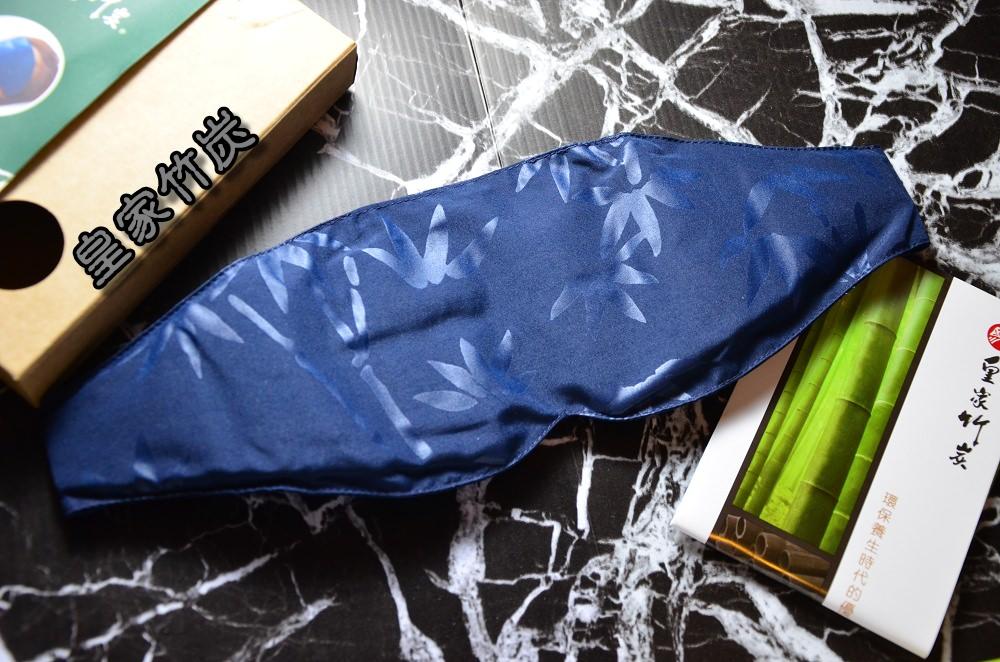 受保護的文章:眼罩推薦_皇家竹炭│竹炭眼罩推薦,有效阻隔光源,改善睡眠環境!