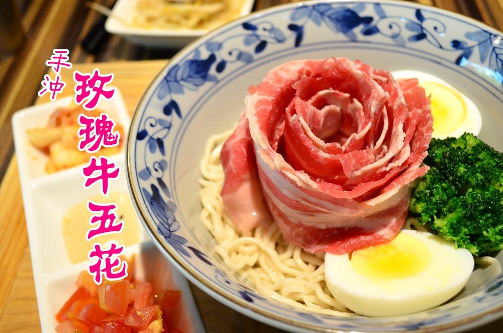 員林美食_燒肉丼販│員林火車站附近美食,平價的手沖玫瑰牛五花~