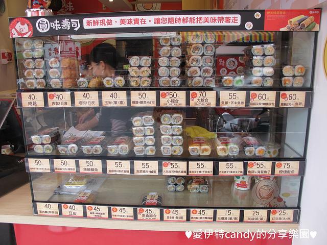 北斗美食_圓味壽司│大綜合的特別多樣豐富壽司,吐司、泡菜豬肉好喜歡~