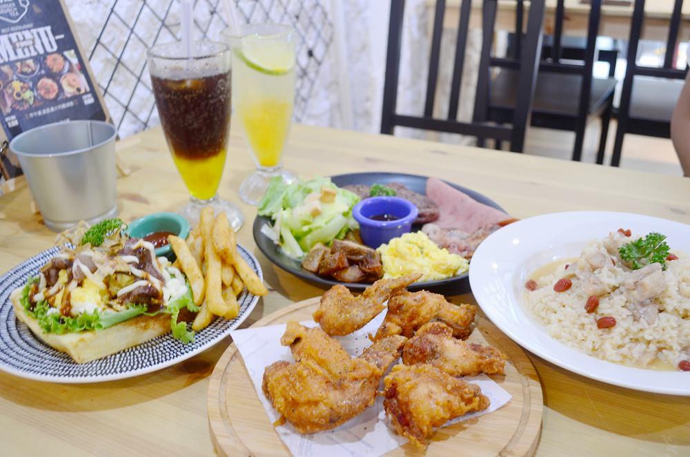 中山國小站美食_奇點+早午餐│晴光商圈美式早午餐、三五好友聚餐好選擇。