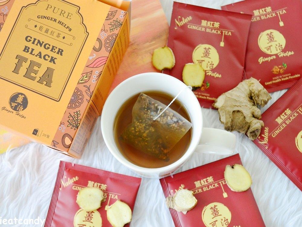 薑可治薑紅茶沖泡-薑紅茶推薦