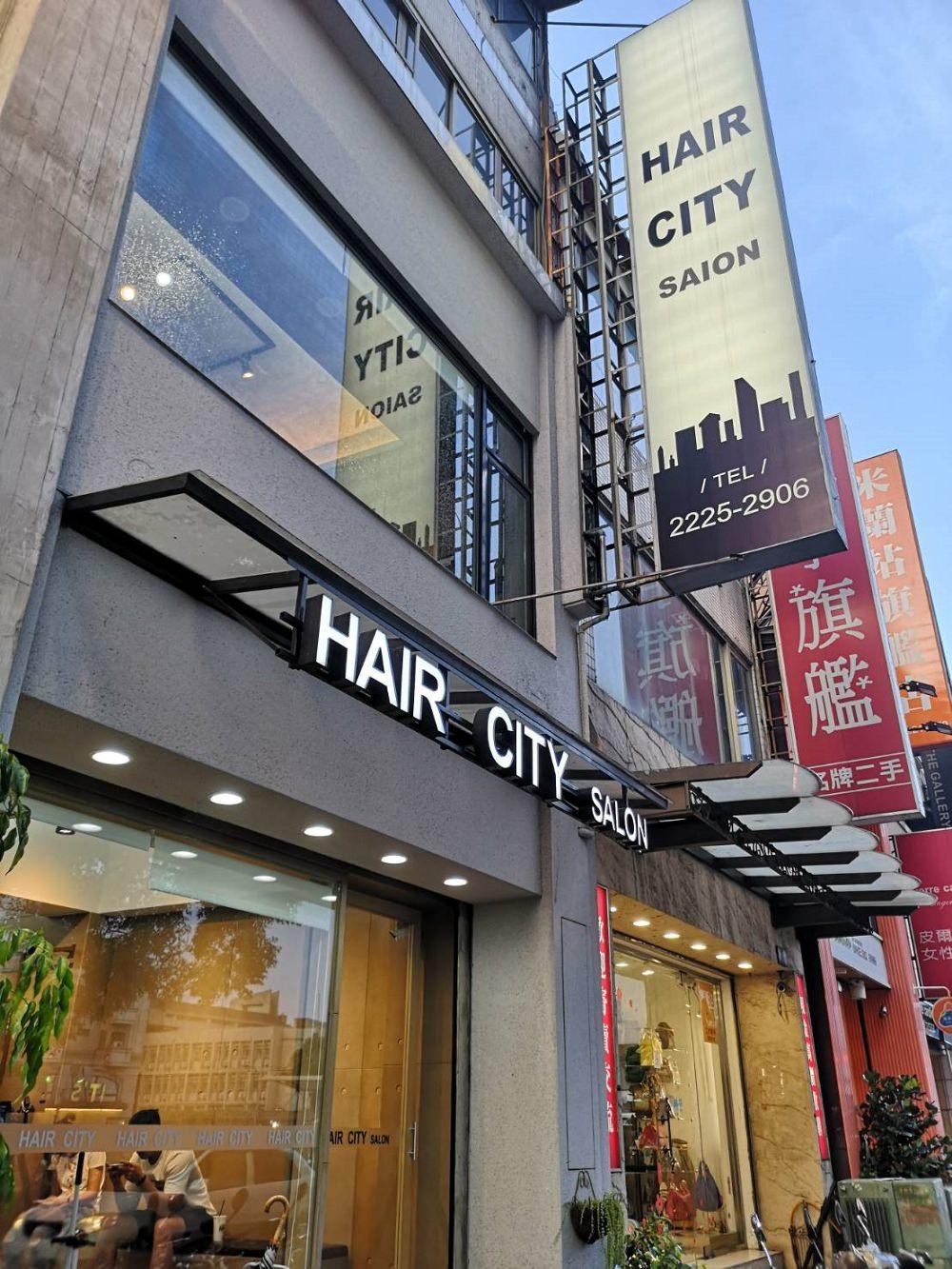HairCity中友概念店外觀-台中燙染髮推薦