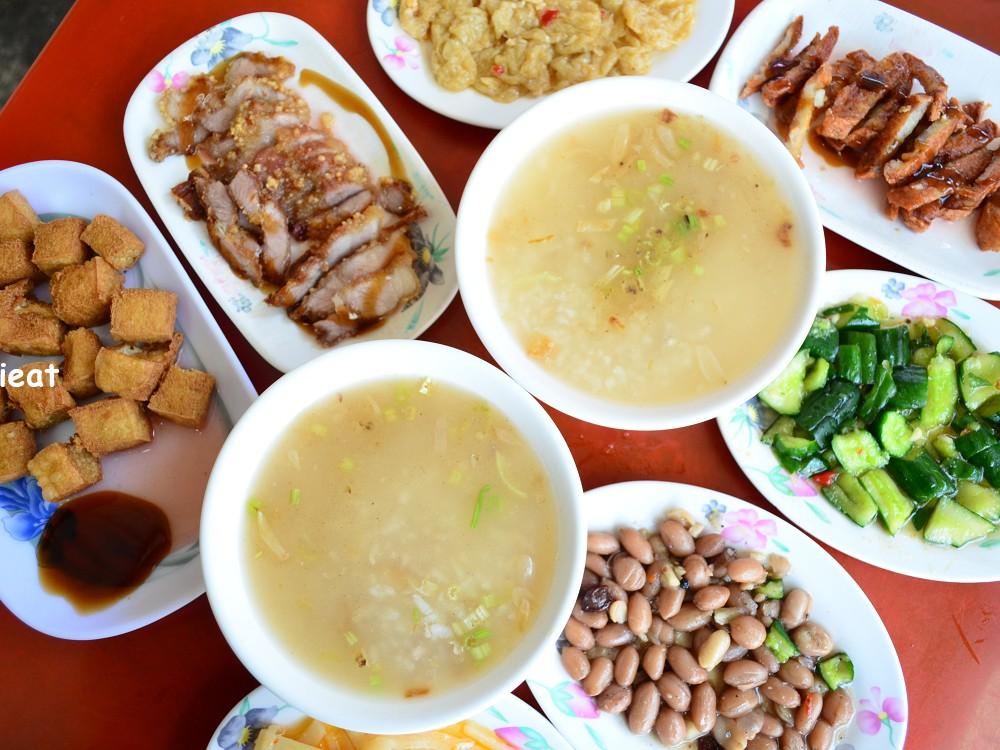 上安美食傳統肉粥餐點全上-台中肉粥