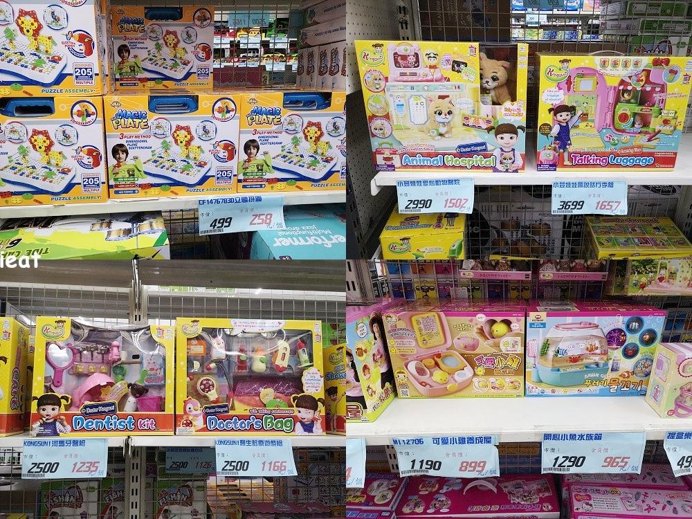 花鹿鹿玩具倉庫 彰化玩具批發 鹿港玩具批發