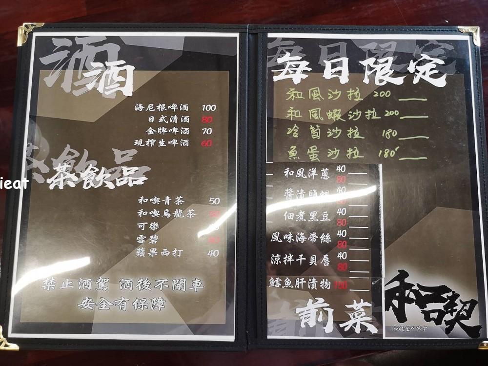 和喫日本食事亭 鹿港日本料理 鹿港黃昏市場美食