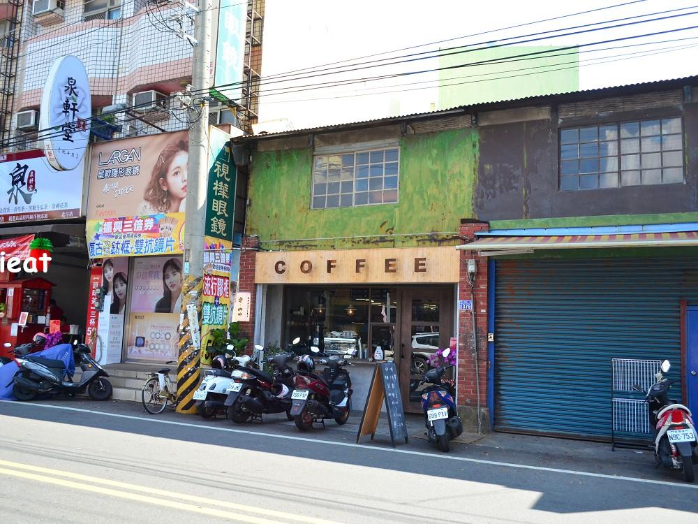 與咖啡 北斗下午茶 北斗咖啡館
