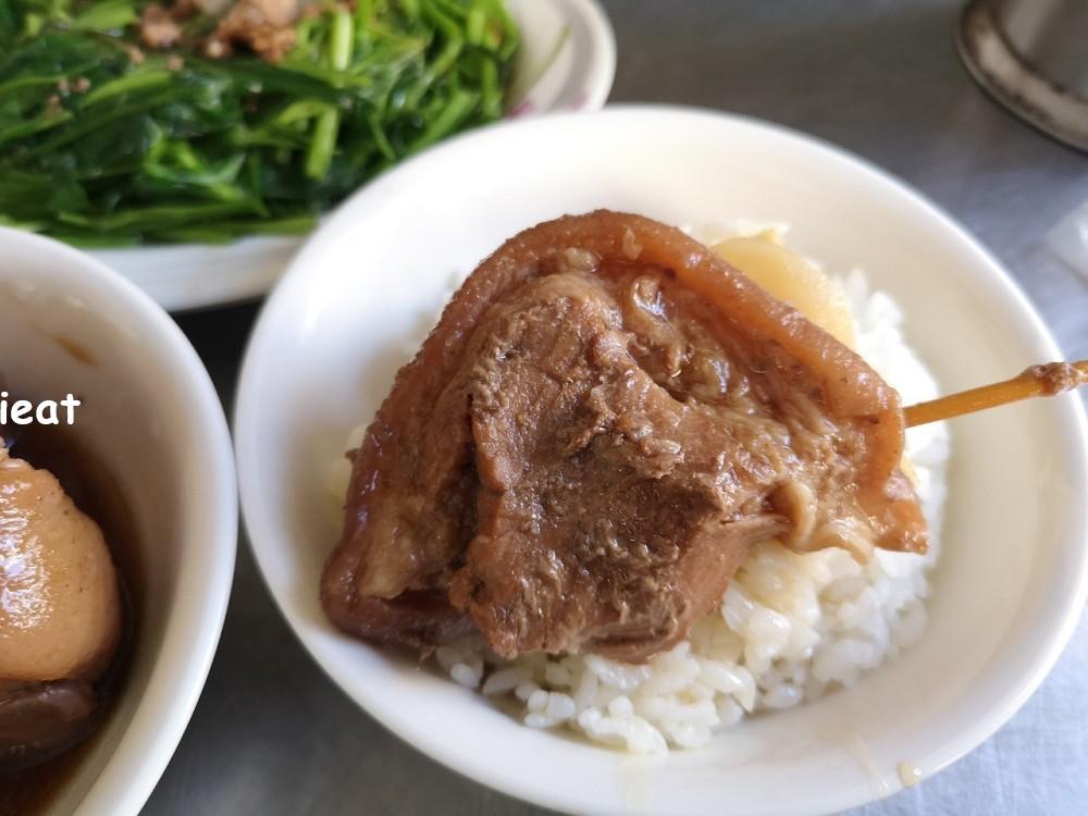 永福爌肉飯 彰化市爌肉飯 彰化爌肉飯 爌肉飯 豬腳飯