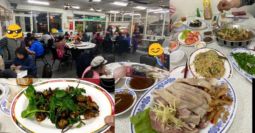 外省鵝肉海產 鹿港熱炒 鹿港鵝肉 鹿港聚餐