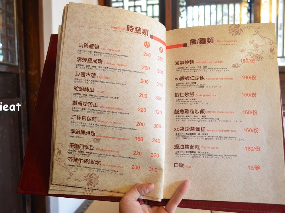 東園軒園林餐廳 嘉義聚餐 嘉義餐廳 嘉義婚宴會館 嘉義過年合菜