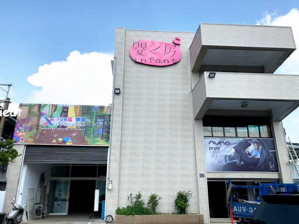 fun電樂園 彰化市遊樂園 彰化兒童樂園 彰化兒童遊樂場