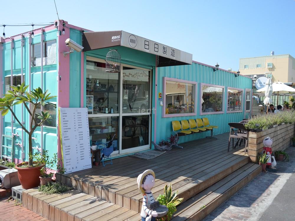 日日製造 彰化咖啡館 秀水咖啡館 秀水美食