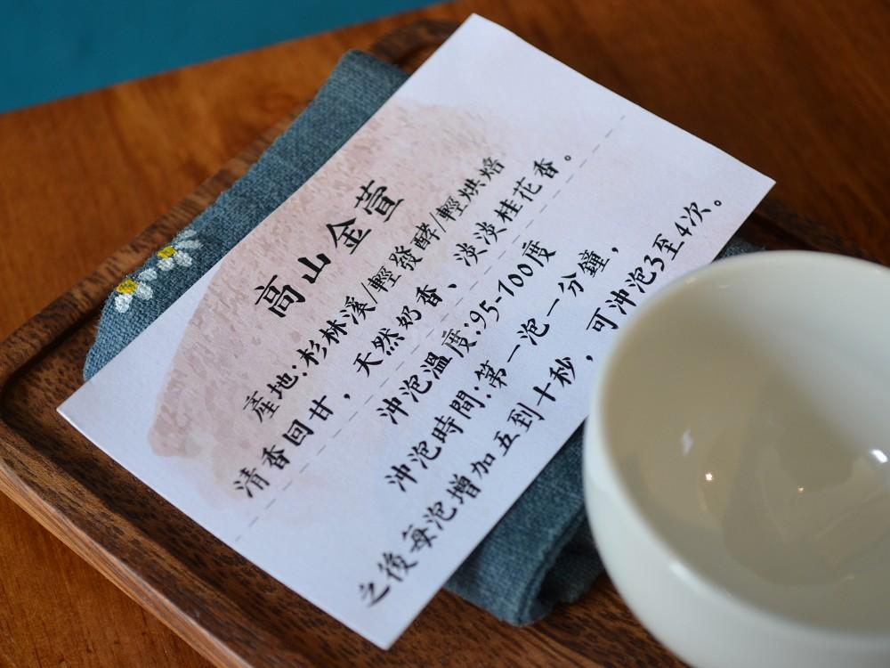 品 • 茗茶丘好 彰化美食彰化下午茶 彰化甜點