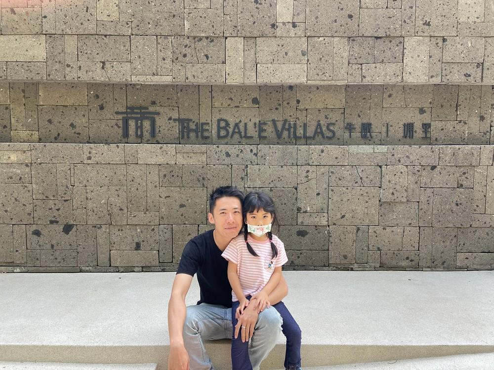 The Bal'e Villas 牛眠埔里 埔里住宿 南投住宿 度假villa