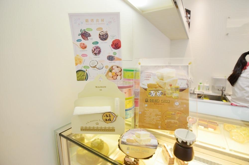 SweetsPURE│台中曲奇,彌月蛋糕推薦、喜餅推薦