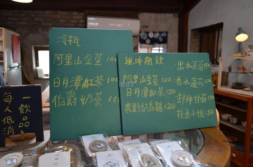 力野茶陶所│ 鹿港美食,懷舊老宅風格的下午茶店~