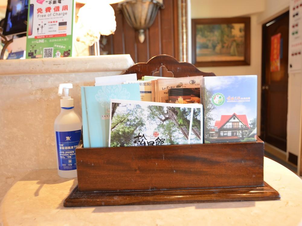 香格里拉冬山河渡假飯店 宜蘭飯店 宜蘭親子飯店 冬山河住宿 宜蘭住宿