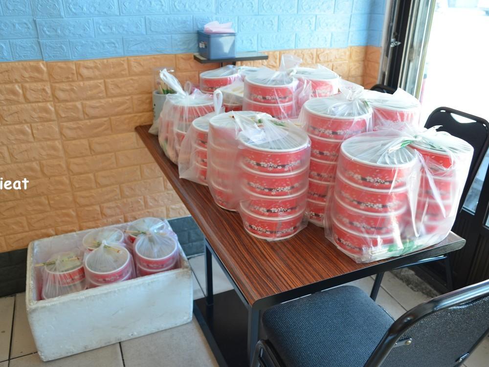 天皇日式烤肉飯 彰化烤肉飯 彰化午餐外送 彰化便當外送