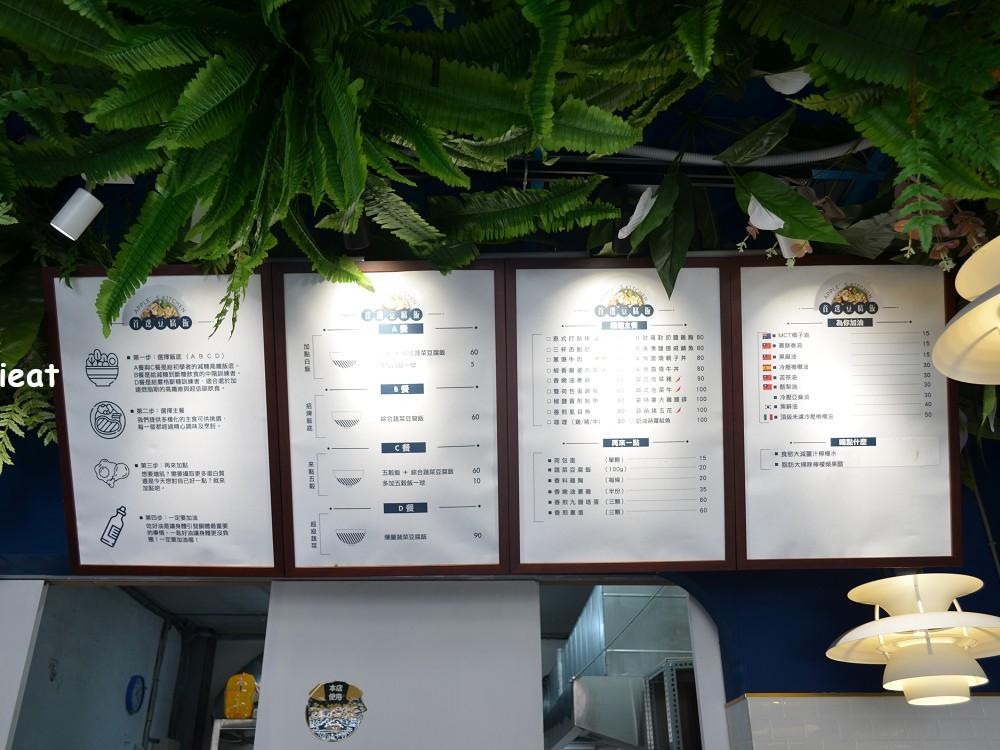 艾波廚房 彰化健康餐盒 彰化火車站美食 彰化便當