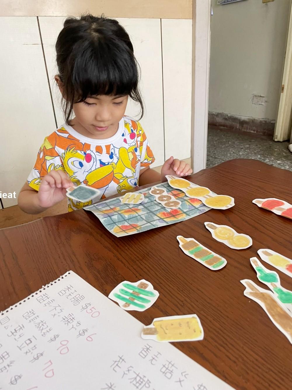 烤肉遊戲 bbq圖案 小朋友遊戲 在家防疫