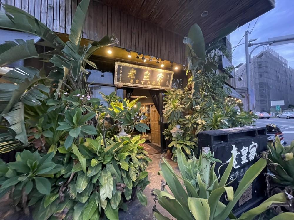 The OLD ROYAL THAI 老皇家 泰國古典餐廳 鹿港泰式料理 鹿港泰式餐廳 鹿港便當 泰式料理餐盒