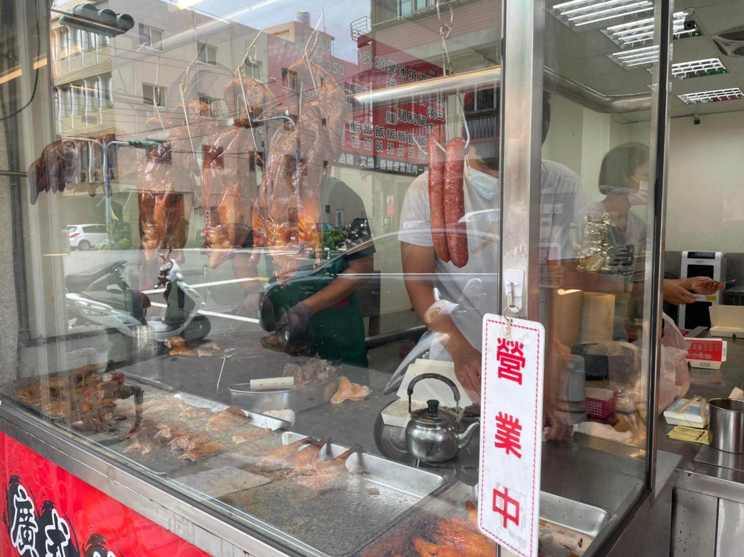 榮郁香廣式燒臘 │鹿港美食,鹿港燒臘,鹿港便當