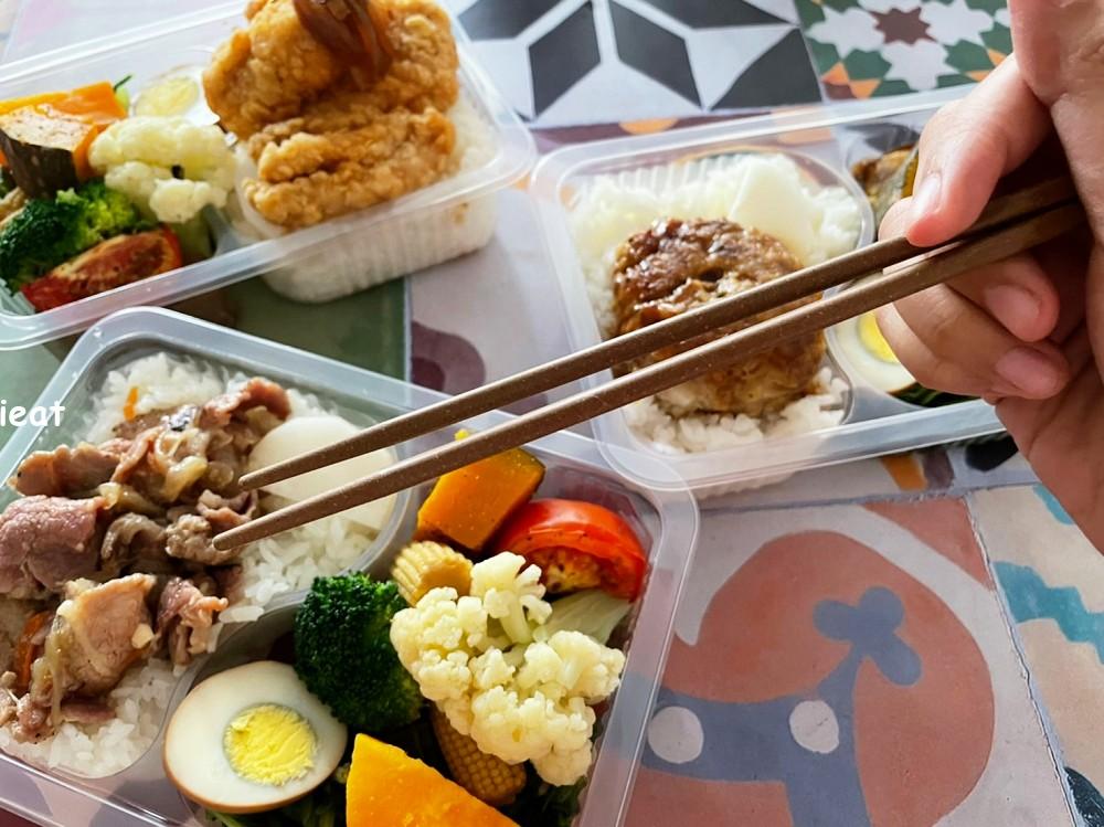 偏愛餐盒 鹿港美食 鹿港餐盒 彰化餐盒