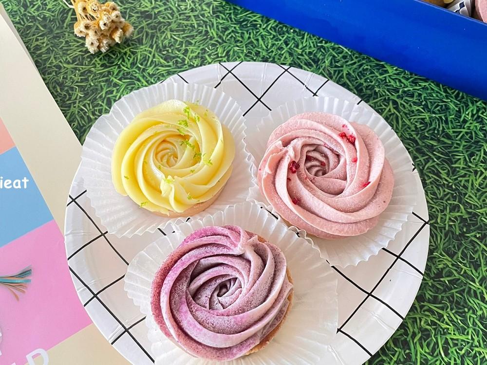 傳遞幸福 法式甜點 │ 台中甜點,台中檸檬塔,台中伴手禮團購。