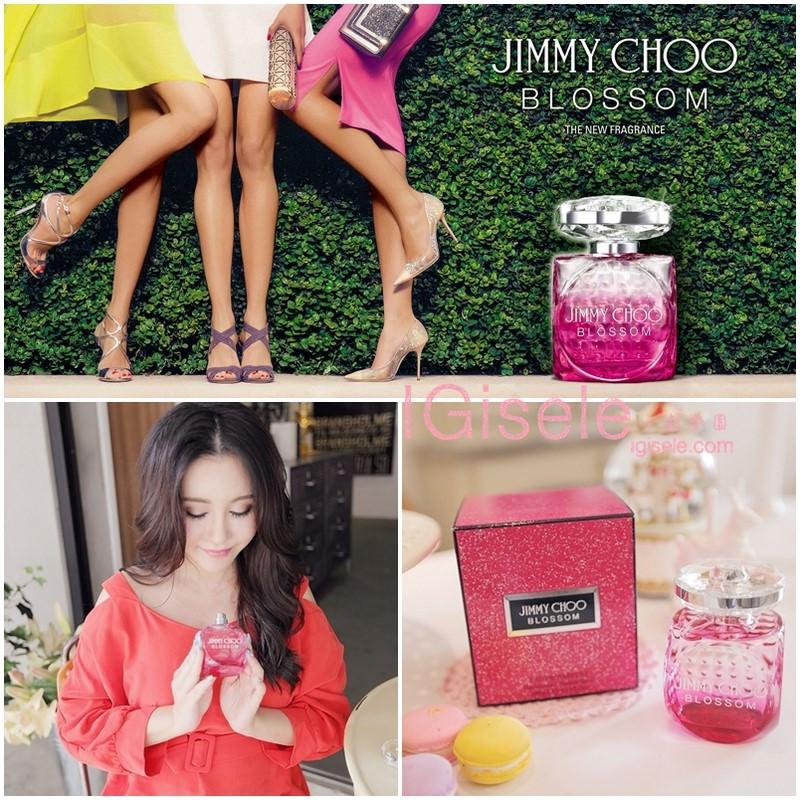 [香氛] 自信 歡愉 充滿魅力的時尚配件。JIMMY CHOO BLOSSOM繽紛女性淡香精