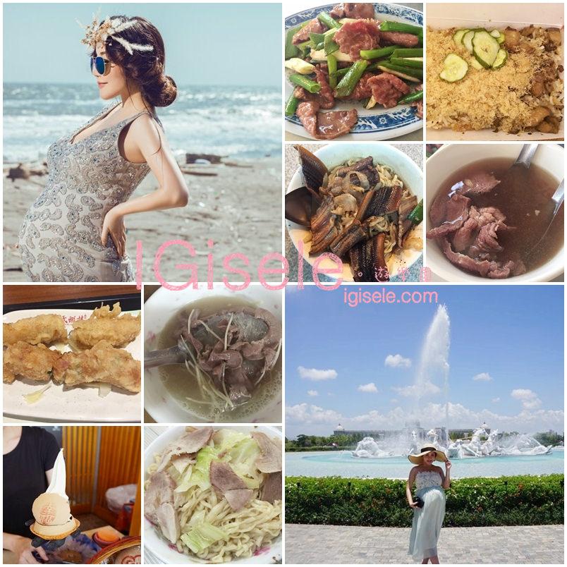 [台南] 拍孕婦寫真&瘋狂吃台南小吃三天兩夜小旅行