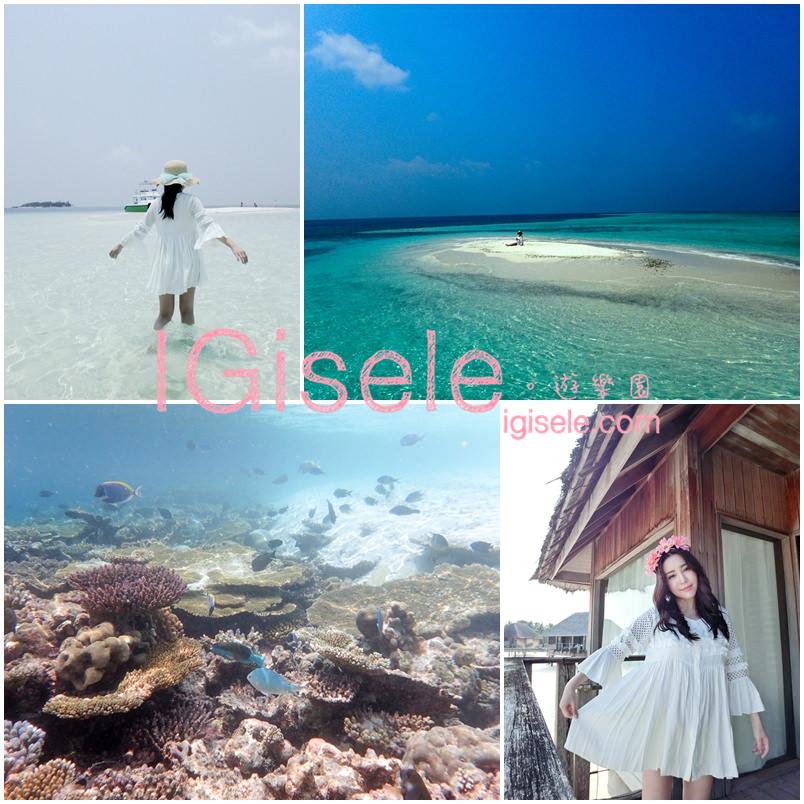 [旅行] 人間天堂馬爾地夫出外景之旅。 第二天 Dhiffushi居民島&與世隔絕沙洲
