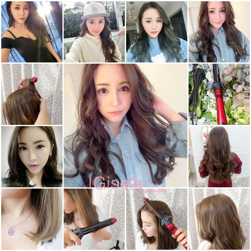 [美髮] 長髮~中長髮LOB頭都能駕馭得住,捲得超快捲度又持久的自動電捲棒 :D