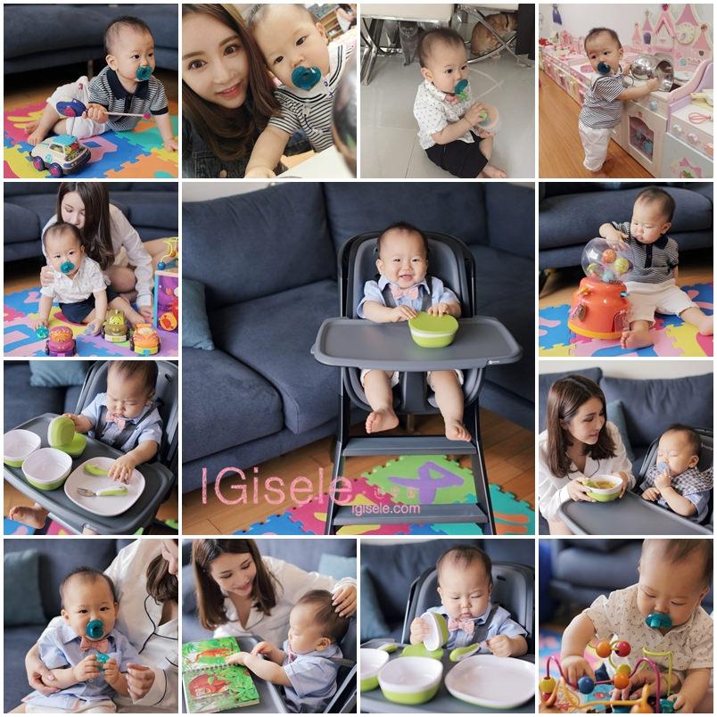 [乖乖] 小乖的乖乖吃飯餐椅&日常新衣服新玩具分享 (8M~9M)