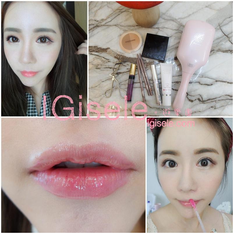 [影音] IGisele 的彩妝保養愛用品分享2016年3月