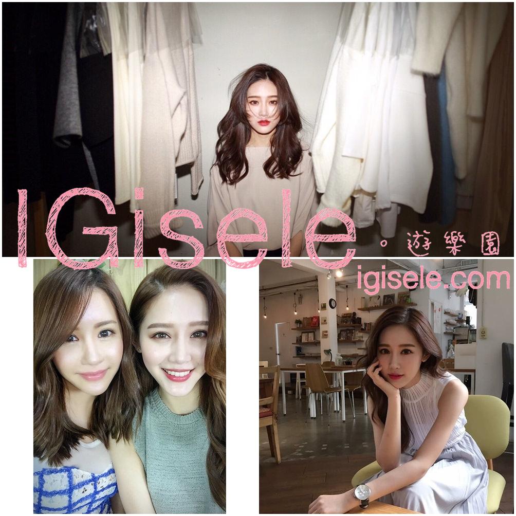 [影音] 小予 yuyu混合肌的保養&彩妝愛用品。正妹來我家第29集 IGisele