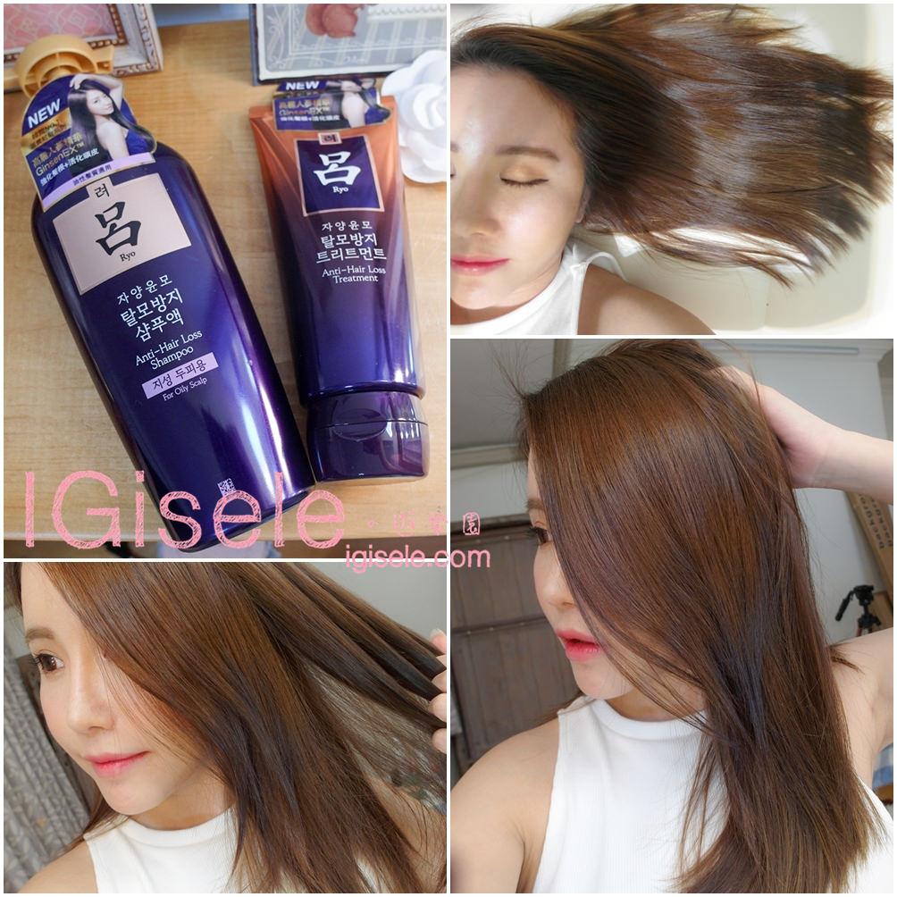 [髮品] 像是給頭髮敷人蔘面膜 強化髮根又控油。呂 滋養韌髮洗髮精&滋養韌髮護髮霜