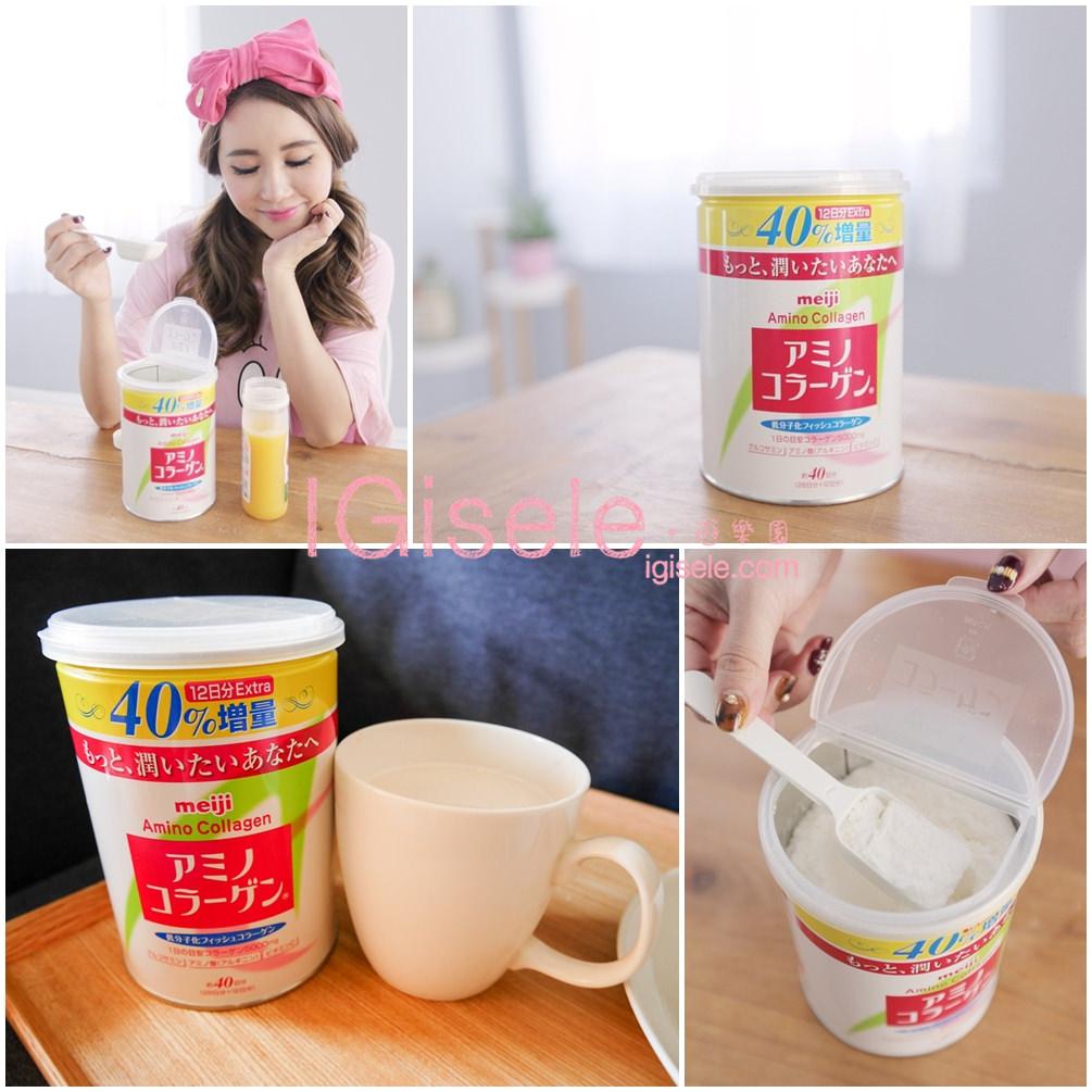 [保養] 默默的吃到第二罐囉,日本暢銷NO.1 meiji明治膠原蛋白