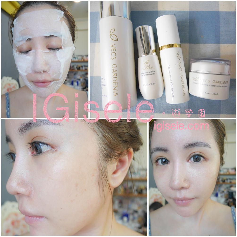 [保养] 脸色变得更干净透亮。敏弱肌&孕妇也能用的嘉丹妮尔9515 Vitamin C 植萃亮白奇蹟系列