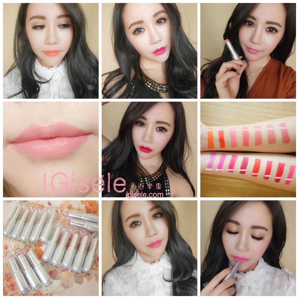 [彩妝] 唇膏控看過來~持久、不乾、超顯色。植村秀無色限粉霧保濕唇膏 15色全試色