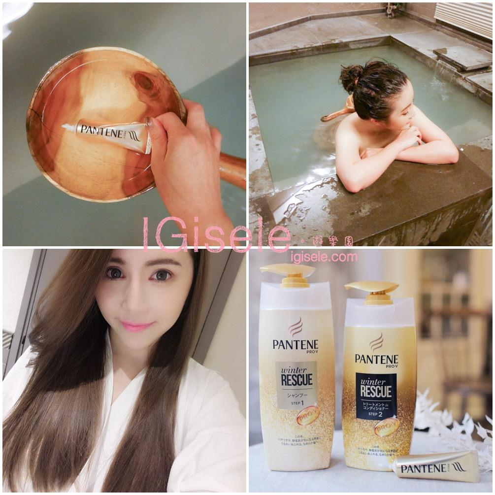 [发品] 风靡日本最新温泉护发SPA! 拯救冬日发质。PANTENE潘婷日本限定洗润护套装