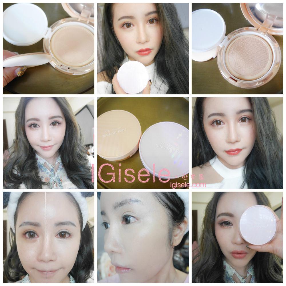 [彩妆] 持妆、保湿、透亮、遮瑕、不浮粉一次分享两款MISSHA丝绒完美滤光气垫粉饼 心得