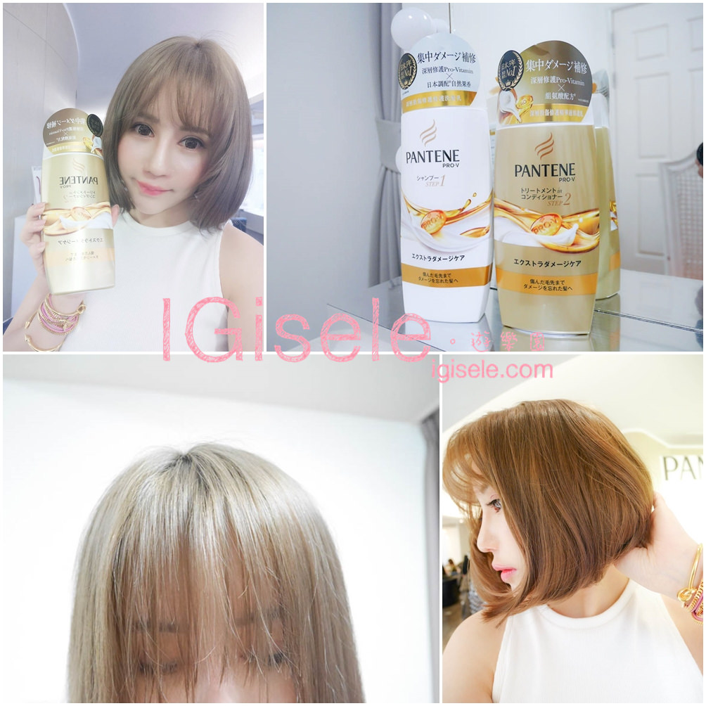[髮品] 秀髮專屬的精華液散發出天使的光芒.潘婷精華液修護乳誕生 日本連續五年累積銷售冠軍