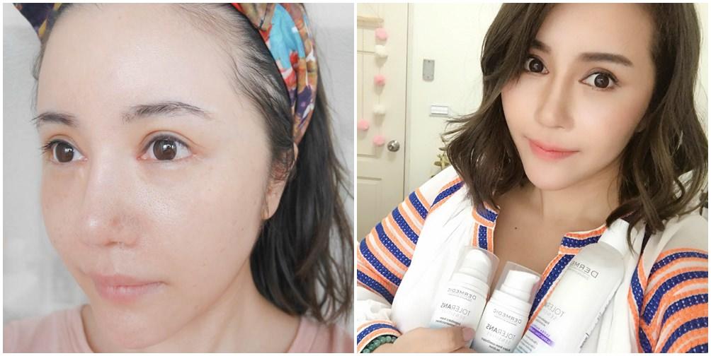 [保養] 卸妝像是保養,敏弱肌可以用簡化保養一步驟,無香料色素來自波蘭的DERMEDIC 優舒保濕基礎保養系列